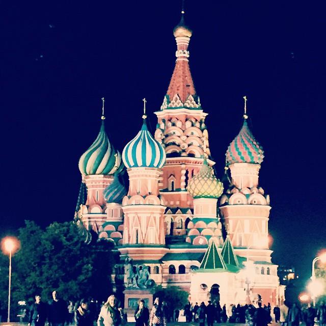 Sieht aus wie Disneyland oder eine Ansammlung von Softeis-Türmen.