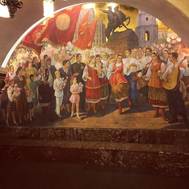 Noch ein U-Bahn-Mosaik.